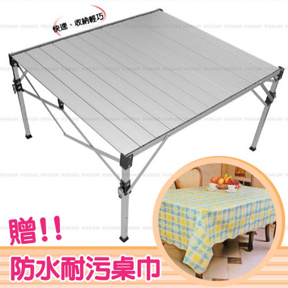 lt 買桌子即贈桌巾^! gt  980H 大型鋁合金可調整蛋捲輕巧桌^(三段式.大型^)