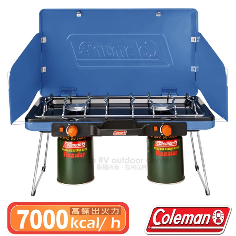 【美國 Coleman】超輕薄雙口大火力瓦斯爐/高效能雙口爐(7000kcal)快速爐/適登山.露營/CM-31232 清澈藍