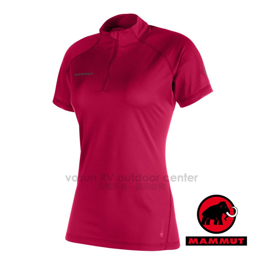 【瑞士 MAMMUT 長毛象】女 Illiniza Light Zip T-SHIRT 短袖拉鍊拼接排汗衣.立領上衣/透氣_洋紅 07700-3418