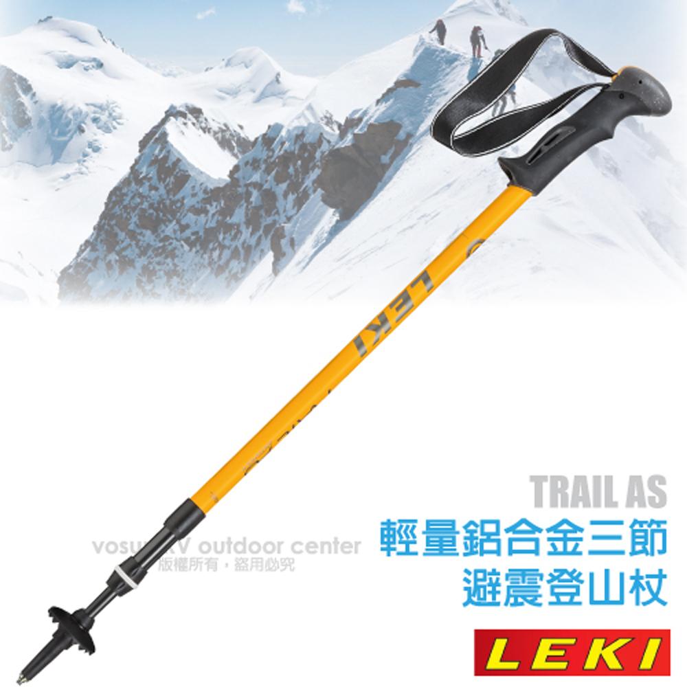 ~德國 LEKI~Trail AS 超輕量鋁合金三節式登山杖^(避震款^)柺杖 圓頭橡膠握