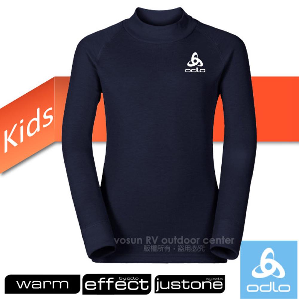 【瑞士 ODLO】新款 effect 兒童長袖保暖排汗內衣.高領衛生衣.保暖衣.輕.吸濕.排汗/150199 深海藍