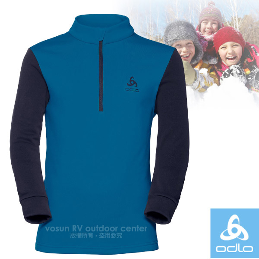 【瑞士 ODLO】兒童新款 輕量半門襟長袖保暖彈性耐磨休閒衫.內刷毛/中層衣/ 260839 希臘藍/深海藍