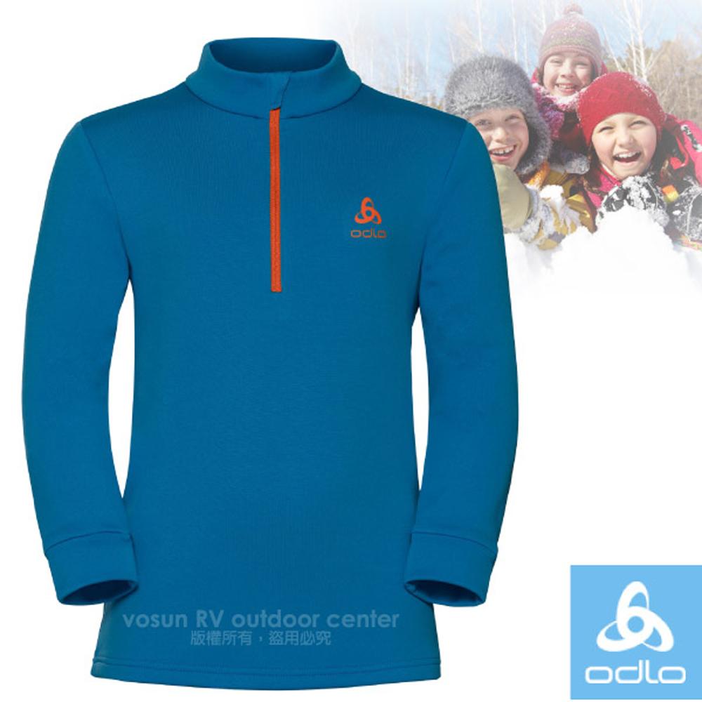 【瑞士 ODLO】兒童新款 輕量半門襟長袖保暖彈性耐磨休閒衫(內刷毛/中層衣/刷毛衣)/260839 希臘藍