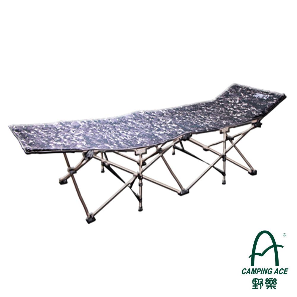 【台灣 Camping Ace】限量迷彩 新款耐重型快速可搭建行軍床-加大改版.情侶椅.看護椅床 ARC-902