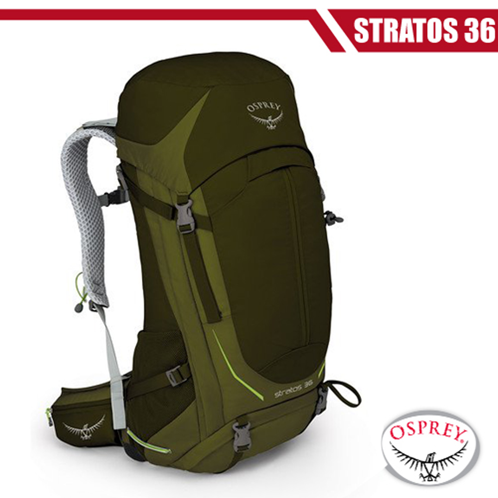 【美國 OSPREY】新款 Stratos 36 透氣立體網架健行背包.雙肩背包/超輕量抗撕裂尼龍布料_鱷魚綠 R