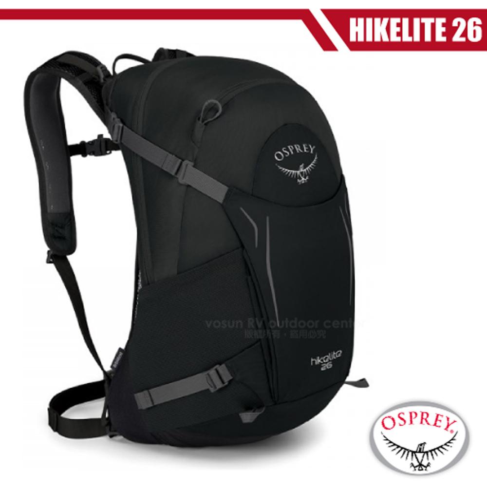 【美國 OSPREY】新款 HIKELITE 26 專業輕量多功能後背包/雙肩包(附防水背包套).適登山健行.旅遊_黑 R