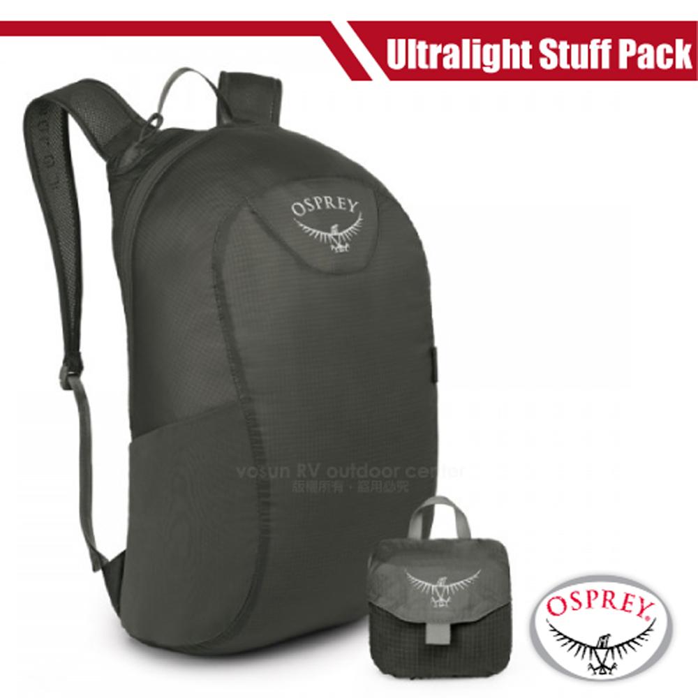 【美國 OSPREY】Ultralight Stuff Pack 18L 超輕量多功能攻頂包/壓縮隨身包.小背包.日用包_暗影灰 R
