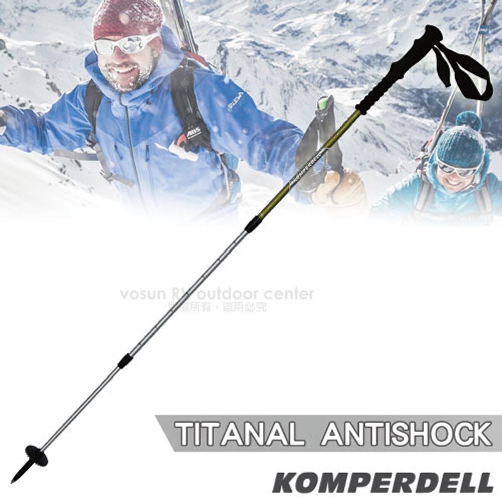 【KOMPERDELL 奧地利】TITANAL ANTISHOCK 鈦合金短握把避震登山杖.三節式/健行手杖/1782395-10