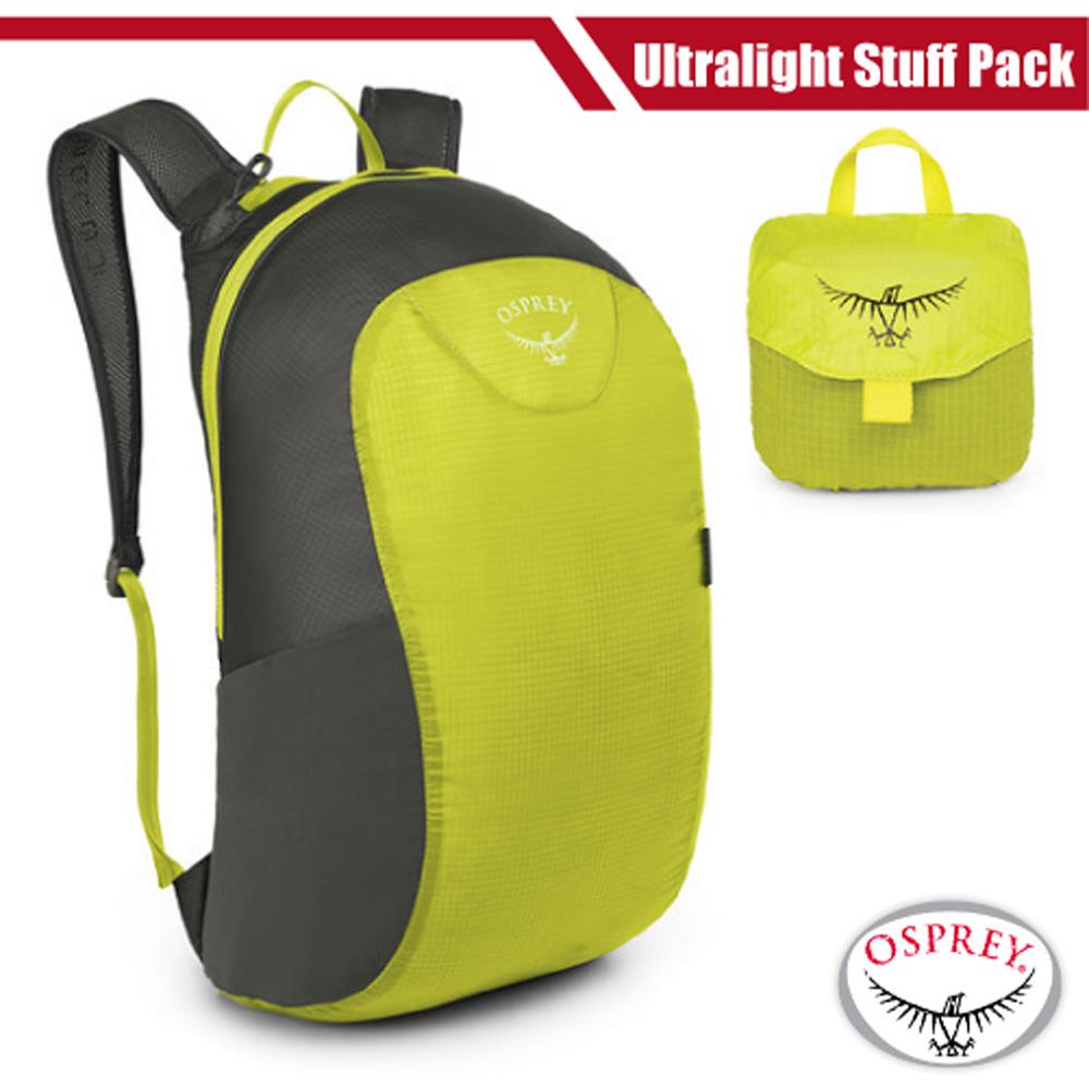 【美國 OSPREY】Ultralight Stuff Pack 18L 超輕量多功能攻頂包/壓縮隨身包.隨行包.輕便日用包_電光綠 R