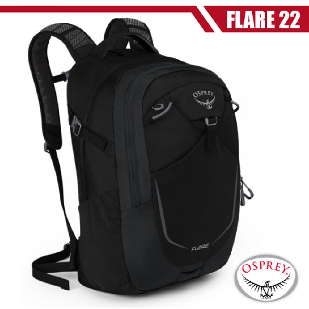 【美國 OSPREY】新款 Flare 22 日用系列 輕量多功能旅行背包(反光標誌+警示燈座)/電腦筆電背包_ 黑 R