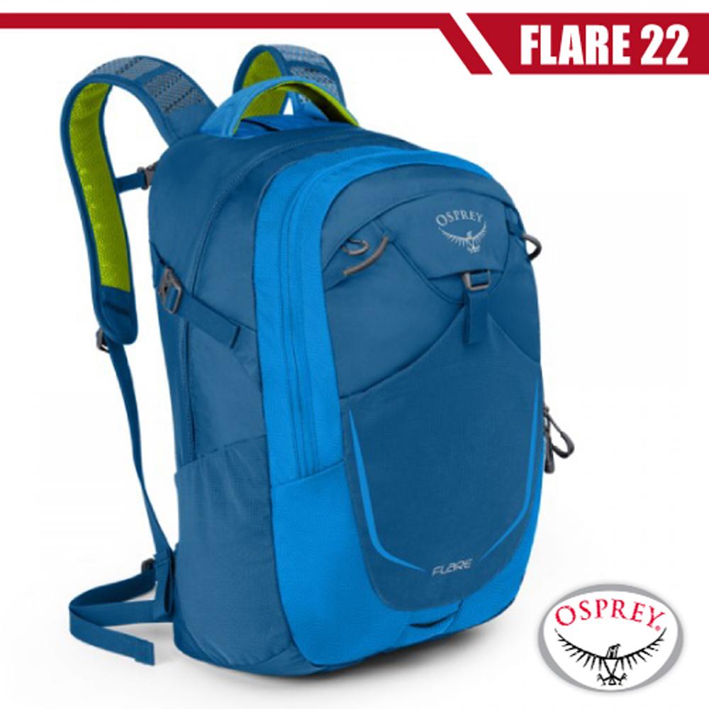 【美國 OSPREY】新款 Flare 22 日用系列 輕量多功能旅行背包(反光標誌)/電腦筆電背包_ 極光藍 R