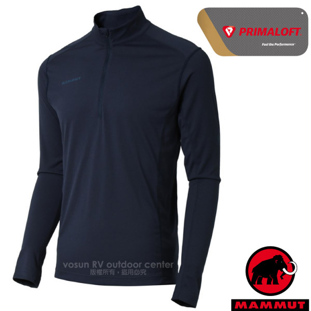 【MAMMUT 長毛象】Performance Dry Zip 男新款 半開襟拉鍊長袖排汗上衣.運動立領衫/00220-5118 海洋藍