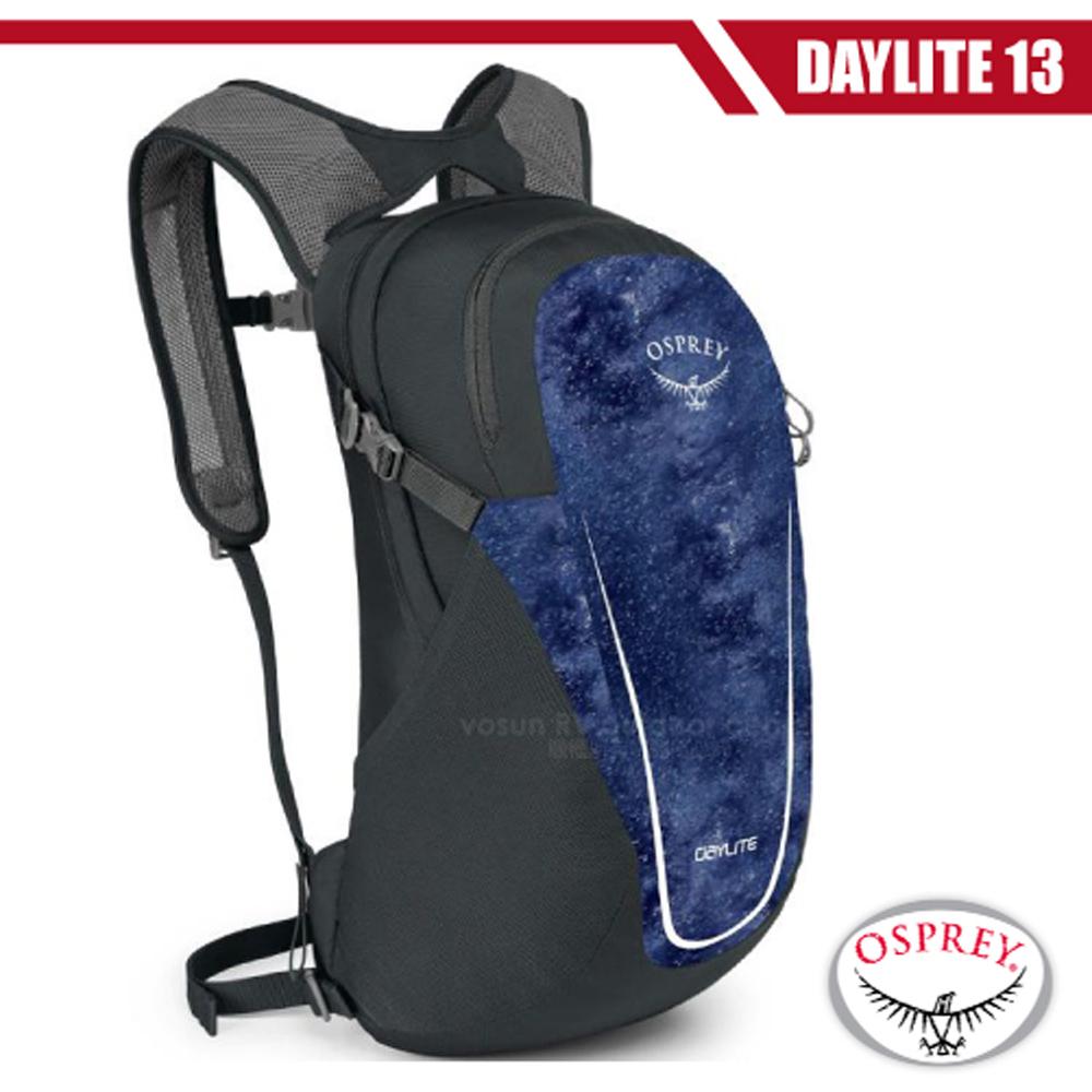 【美國 OSPREY】Daylite 13L 超輕多功能隨身背包/攻頂包.輕便日用隨行包.自行車/單車雙肩包_星空黑 R