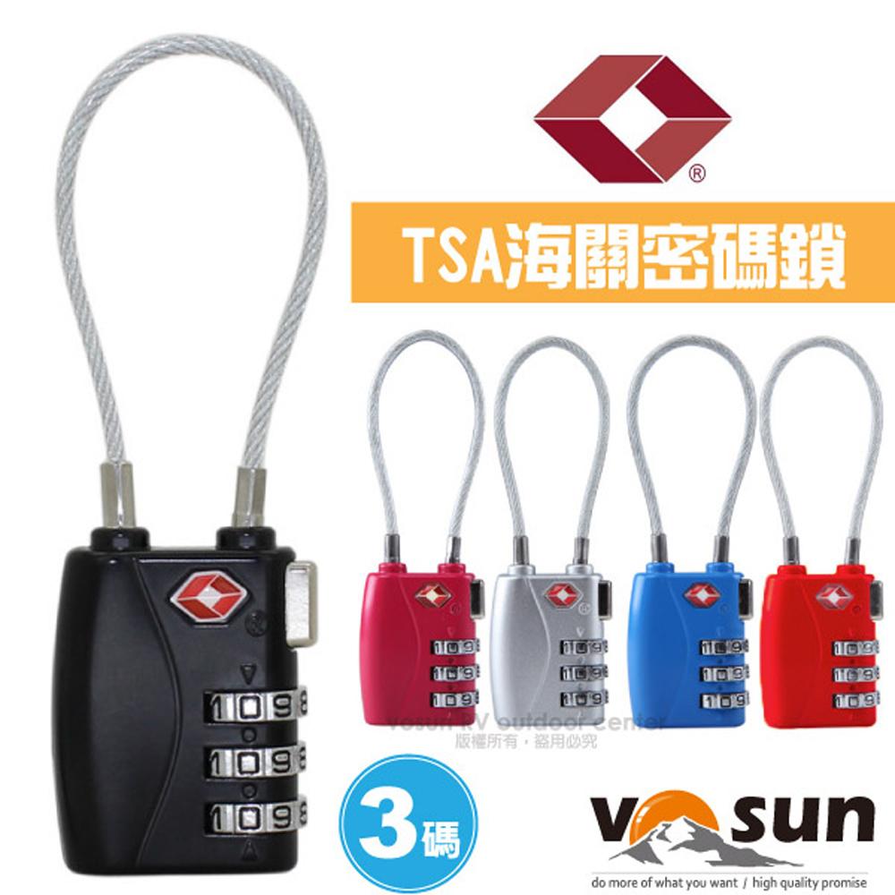 【VOSUN】鎖匠 TSA高強度鋅合金行李箱背包安全密碼鎖(3碼).海關鎖.防盜鎖.鋼絲繩旅行鎖/TSA719_2入
