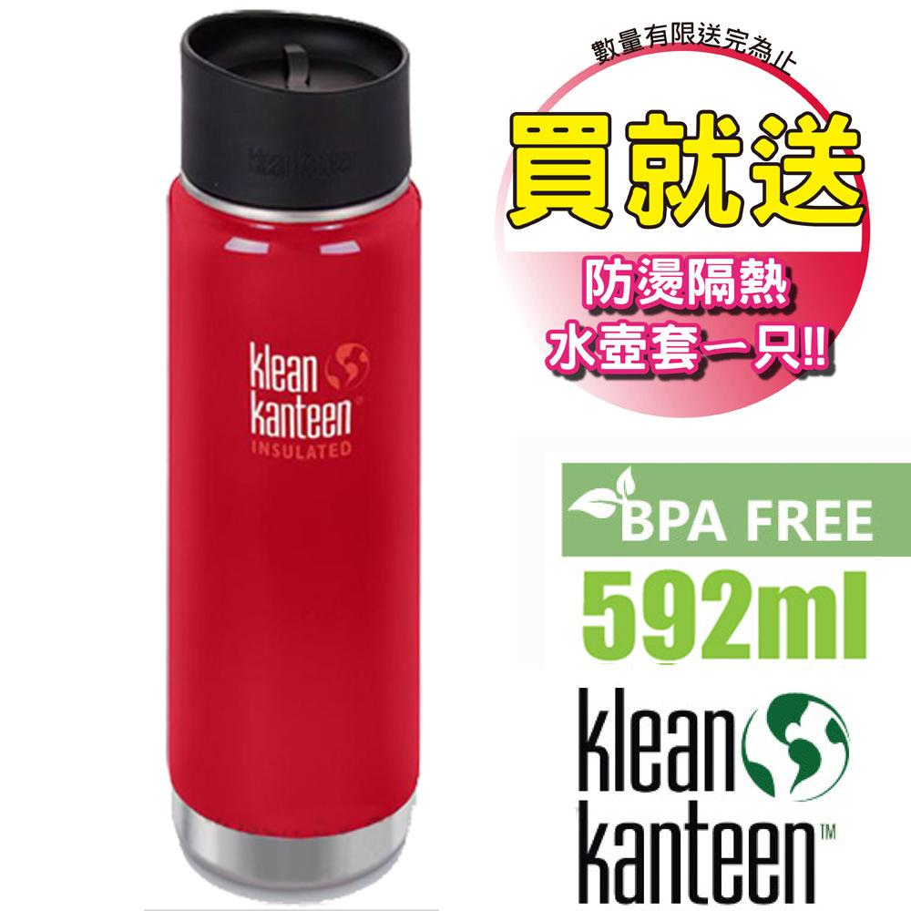 【美國 Klean Kanteen】<送水壺套> 20oz/592ml 正食品級18/8 寬口不鏽鋼保冷保溫瓶水壺/K20VWPCC 寶石紅