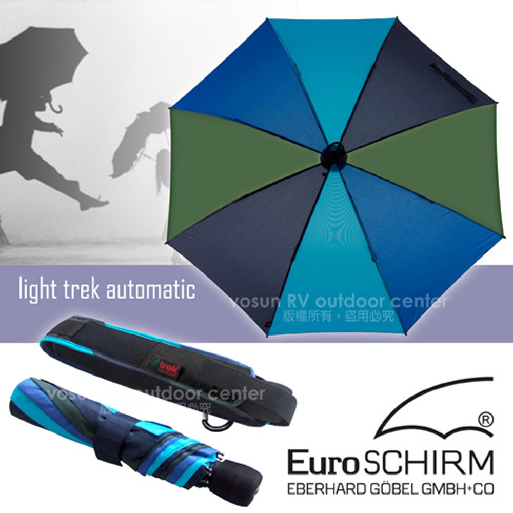 【德國 EuroSCHIRM】LIGHT TREK AUTOMATIC 高彈性抗鏽自動傘/折疊傘/戶外風暴傘/ 3032-CW1 藍/綠