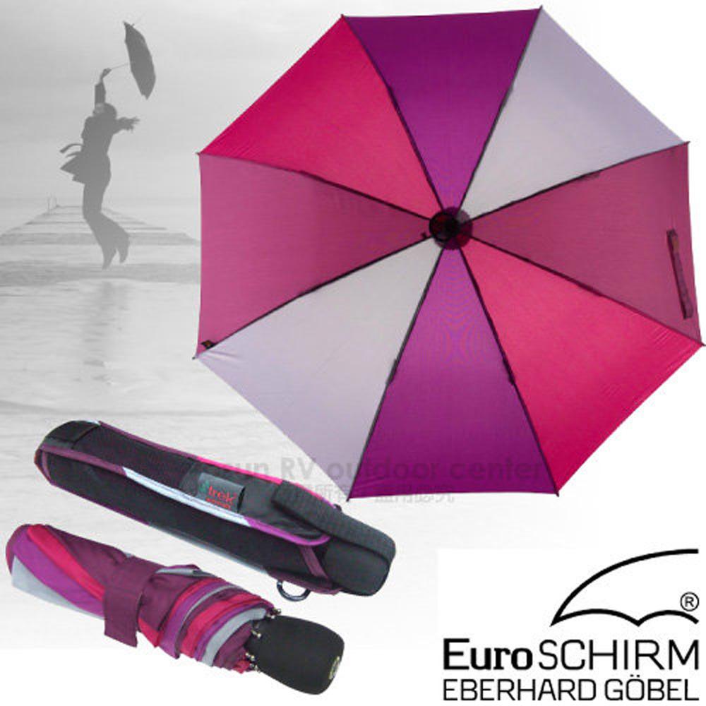 【德國 EuroSCHIRM】LIGHT TREK AUTOMATIC 高彈性抗鏽自動傘/折疊傘/戶外風暴傘/ 3032-CW2 深紫