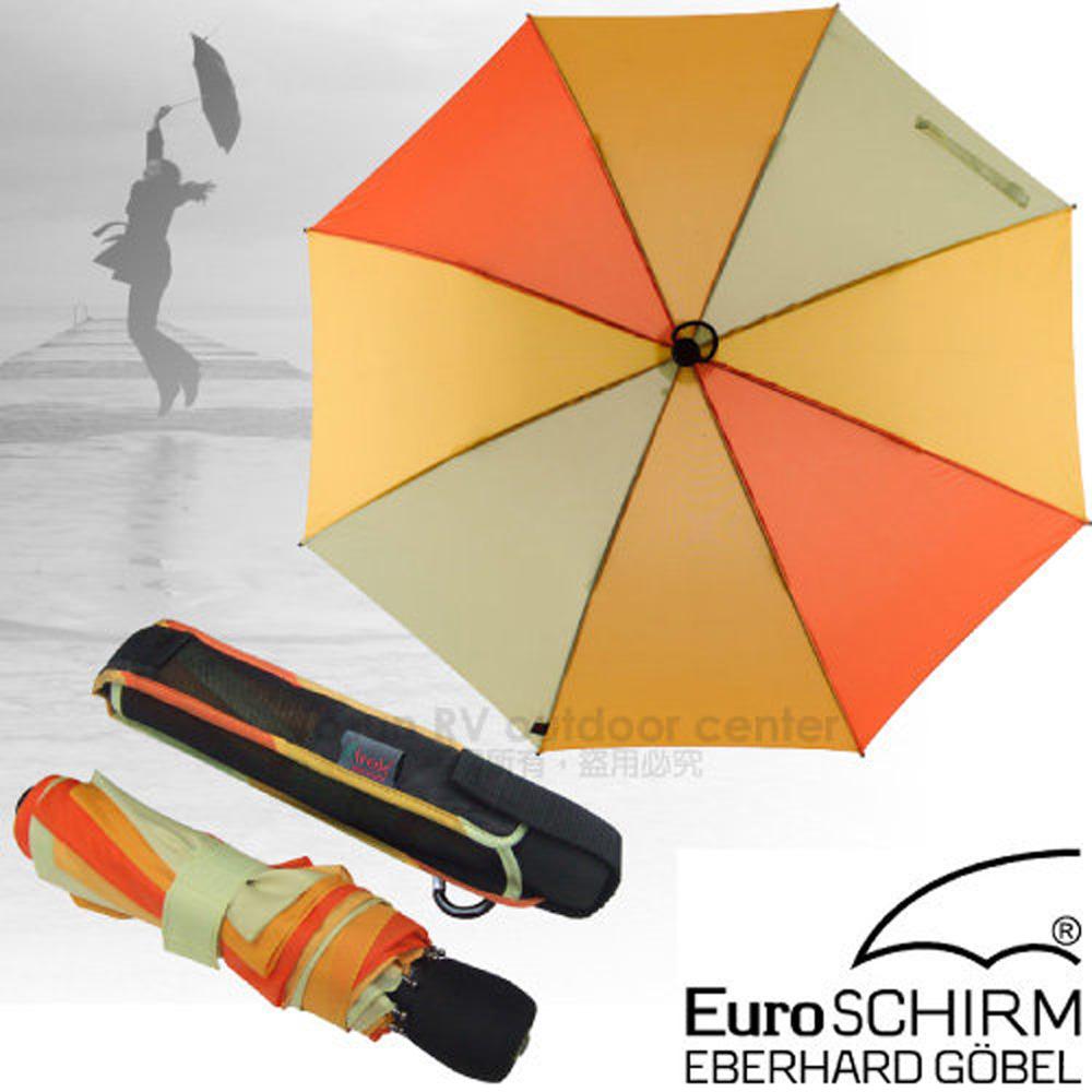 【德國 EuroSCHIRM】LIGHT TREK AUTOMATIC 高彈性抗鏽自動傘/折疊傘/戶外風暴傘/晴雨傘/ 3032-CW3 橘/黃