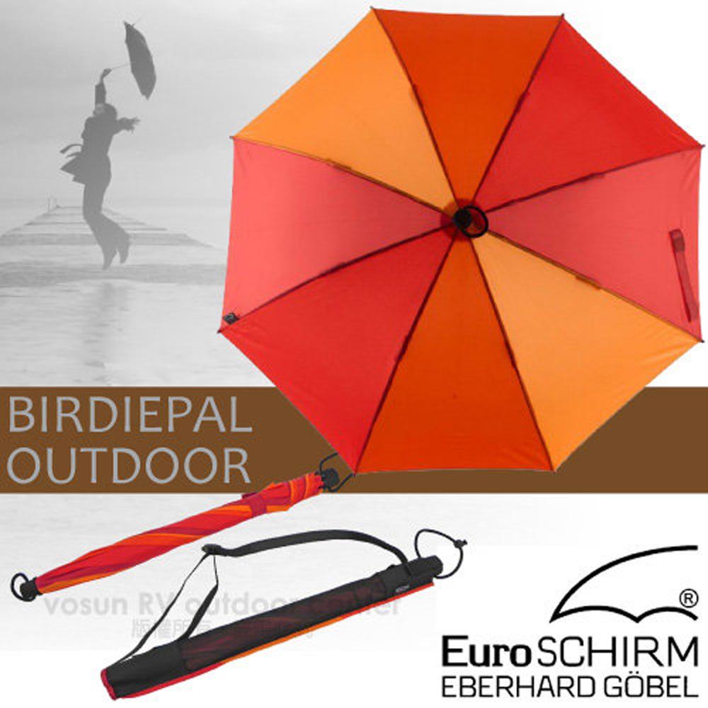 【德國 EuroSCHIRM】BIRDIEPAL OUTDOOR 戶外專用風暴傘/抗導電.質輕強韌.耐撞擊.指北針 橘 W208-CW5