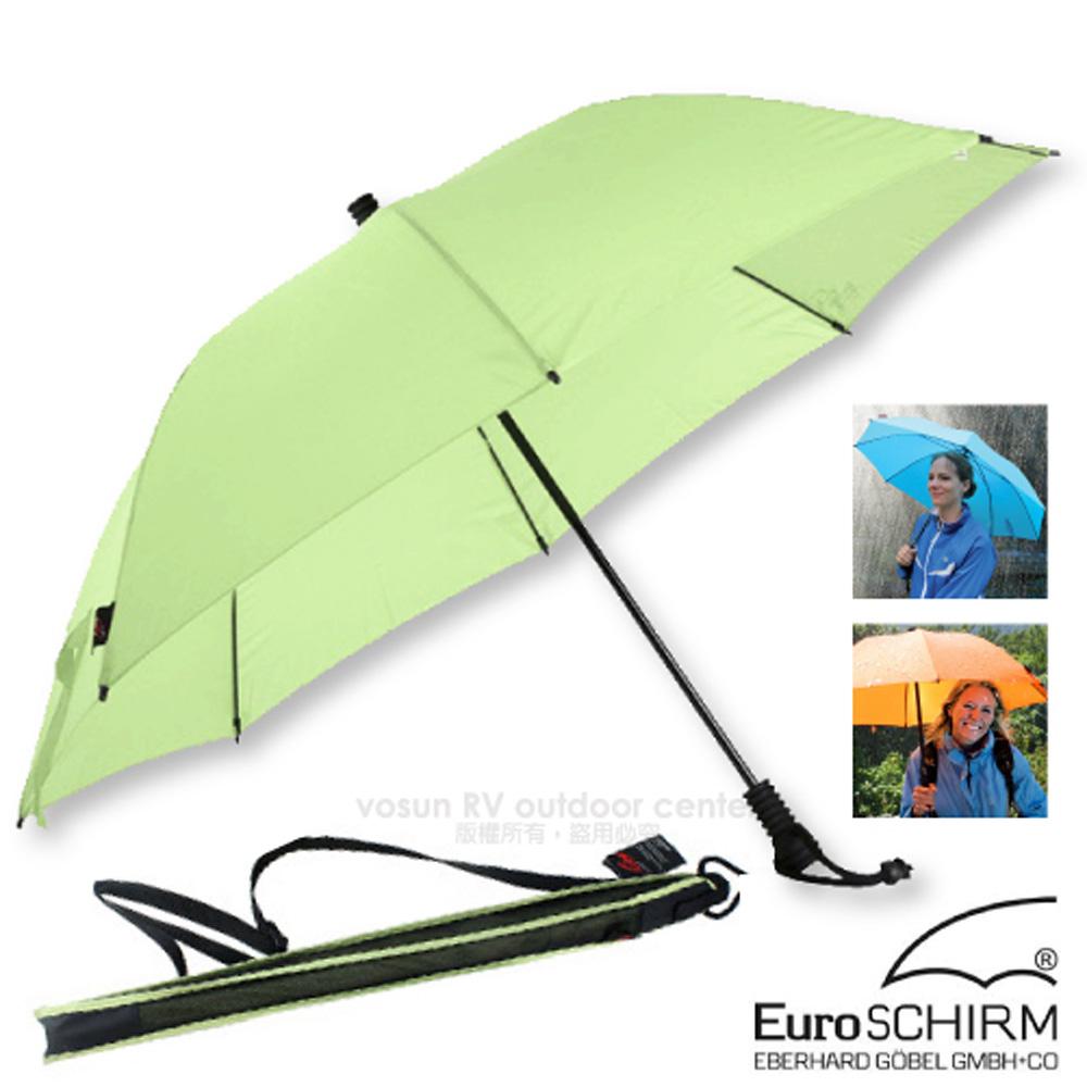 【德國 EuroSCHIRM】SWING LITEFLEX 戶外專用直把傘(超輕量207g)/100%聚酯纖維/附收納袋_W2L6 淡綠