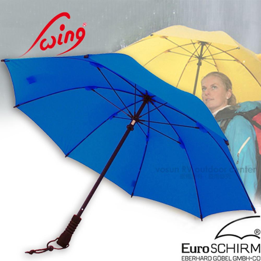 【德國 EuroSCHIRM】全世界最強的雨傘! SWING 徒步旅行輕量直傘/抗導電.質輕.耐撞擊/ W2U6 皇家藍