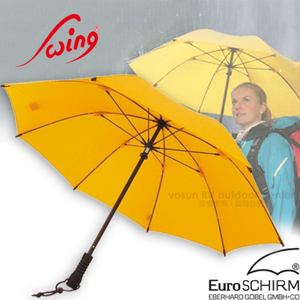 【德國 EuroSCHIRM】全世界最強的雨傘!!! SWING 徒步旅行輕量直傘/抗導電.質輕.耐撞擊/ W2U6 黃