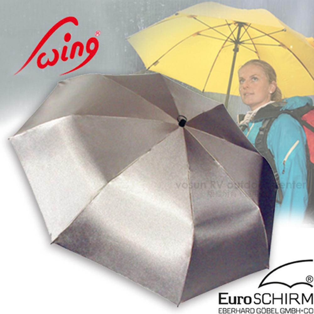 【德國 EuroSCHIRM】全世界最強的雨傘!!! SWING 徒步旅行輕量直傘(UPF50+)/抗導電.質輕.耐撞擊/ W2U6 銀