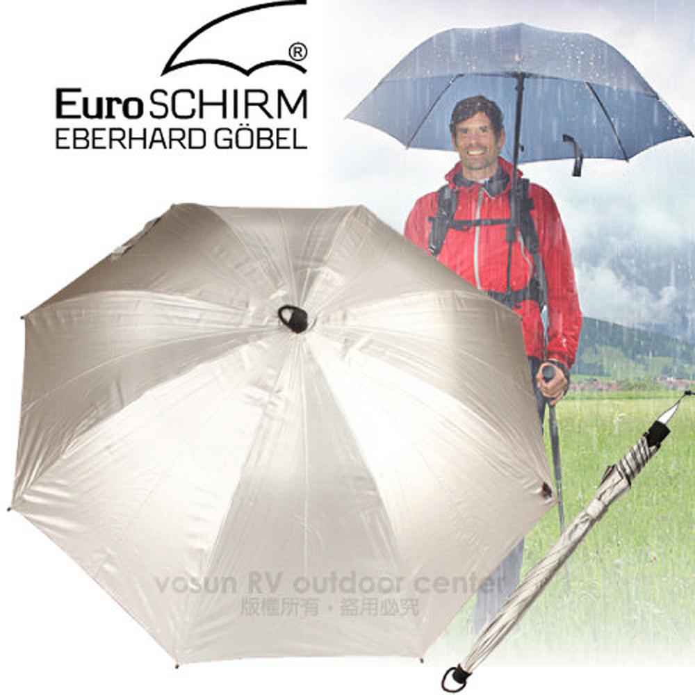 【德國 EuroSCHIRM】《登山款》SWING HANDFREE 戶外專用風暴傘(UPF50+).抗導電/ W2H6-SI17 銀