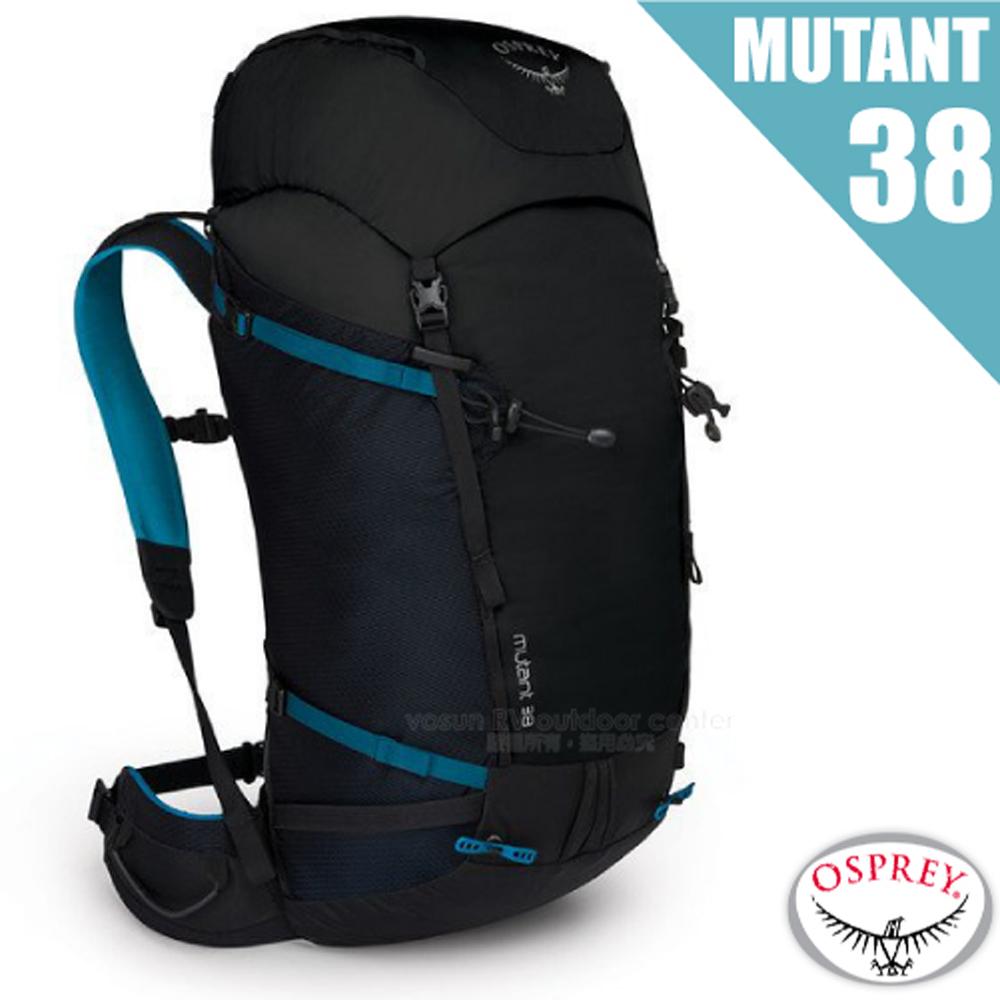 【美國 OSPREY】新款 MUTANT 38 輕量多功能健行登山背包(可拆卸頂袋+水袋隔間).自助旅行.出國_黑 R