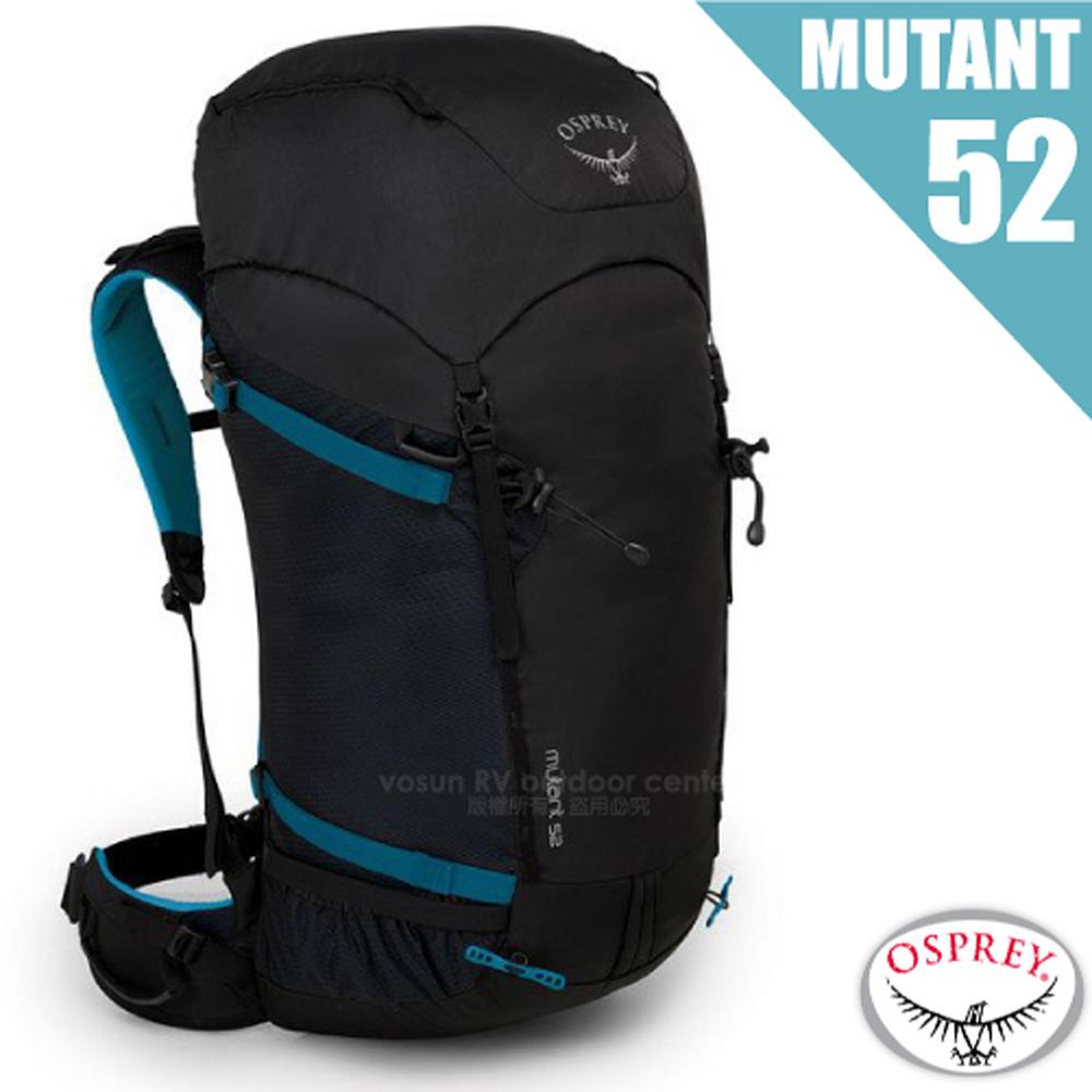 【美國 OSPREY】新款 MUTANT 52 輕量多功能健行登山背包(可拆卸頂袋+水袋隔間).自助旅行.出國_黑 R
