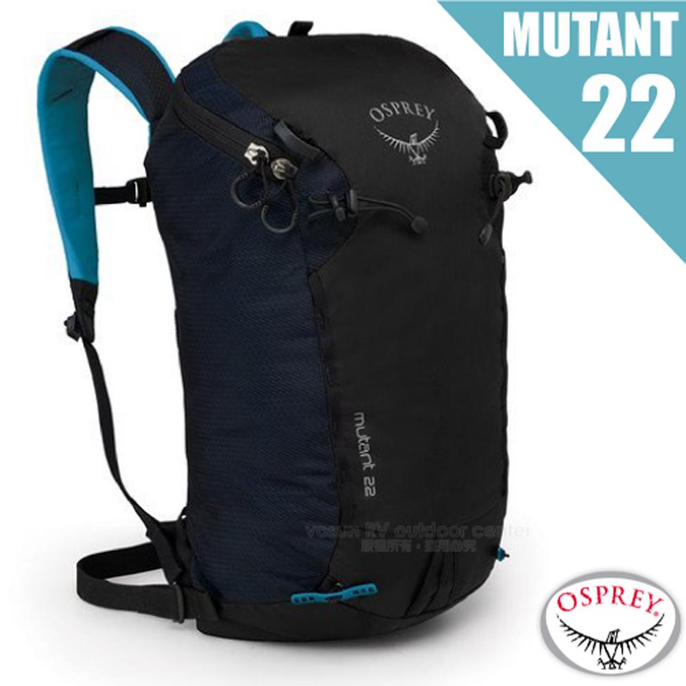 【美國 OSPREY】新款 MUTANT 22 輕量多功能健行登山背包(水袋隔間+緊急哨).自助旅行.出國旅遊_黑 R