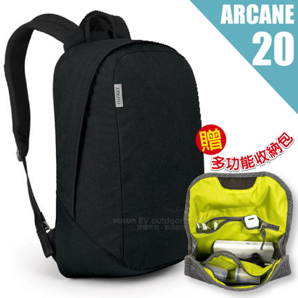 【美國 OSPREY】新款 Arcane Large Day 輕量多功能後背包20L(贈多功能收納包)_可容15吋筆電_黑 R