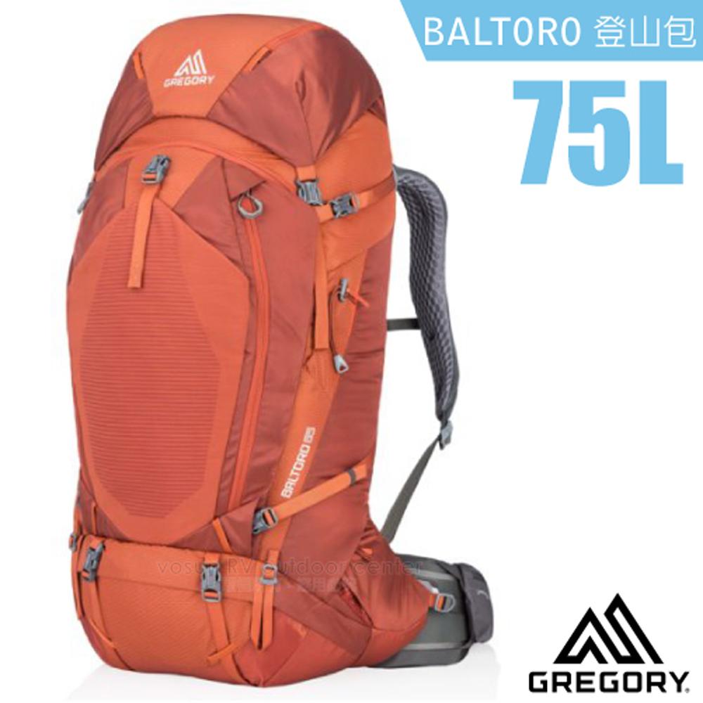 【美國 GREGORY】新款 Baltoro 75 專業健行登山背包M(附全罩式防雨罩)適自助旅行_91612 亞鐵橘