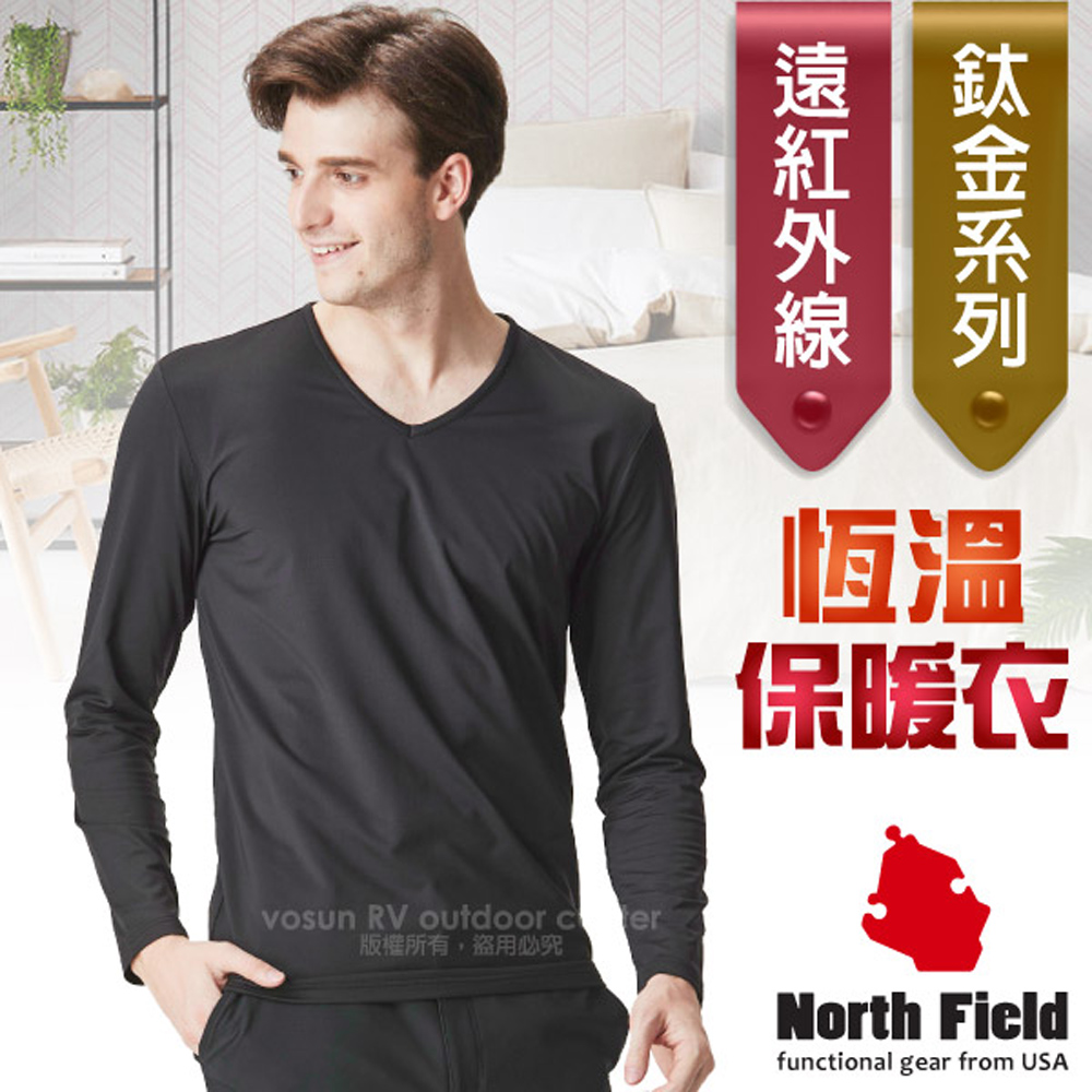 【美國 North Field】男新款 鈦金 遠紅外線+膠原蛋白V領控溫內刷毛保暖衛生衣(內衣)/8ND108B 岩黑