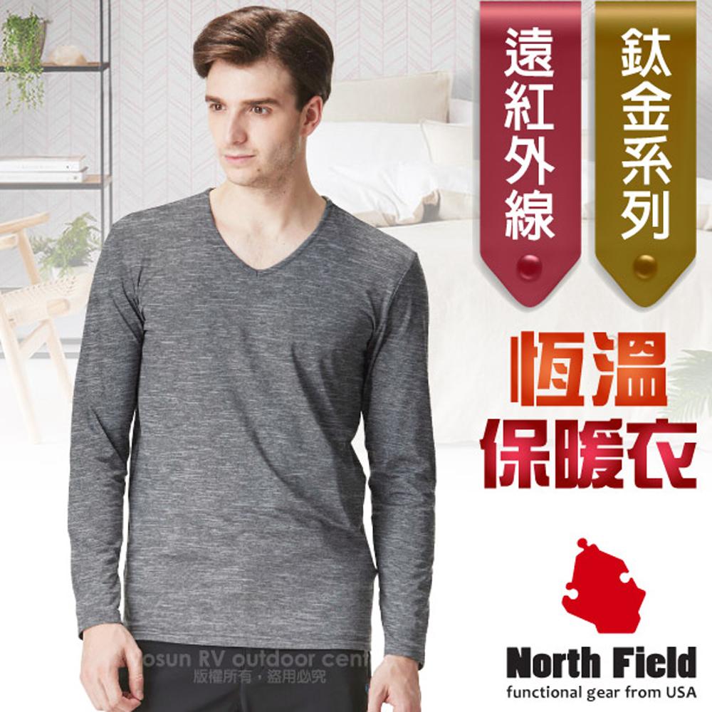 【美國 North Field】男新款 鈦金 遠紅外線+膠原蛋白V領控溫強刷毛保暖衛生衣(內衣)/8ND101G 麻灰