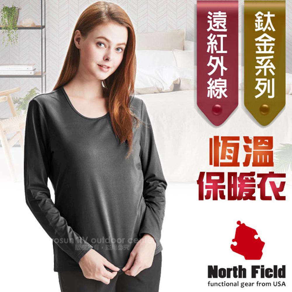 【美國 North Field】女新款 鈦金 遠紅外線+膠原蛋白圓領控溫微刷毛保暖衛生衣(內衣)/8ND205T 炭灰