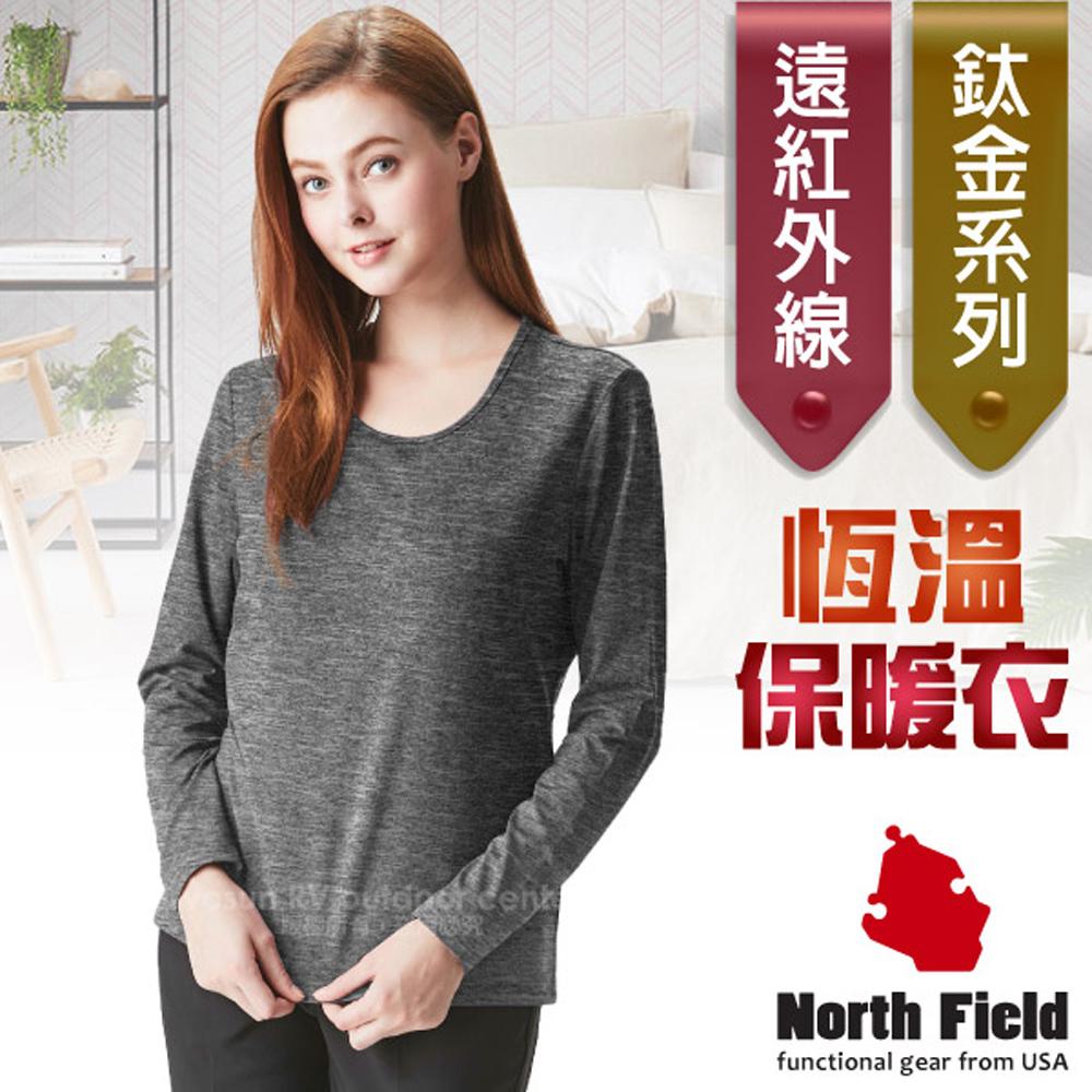 【美國 North Field】女新款 鈦金 遠紅外線+膠原蛋白圓領控溫強刷毛保暖衛生衣(內衣)/8ND202G 麻灰