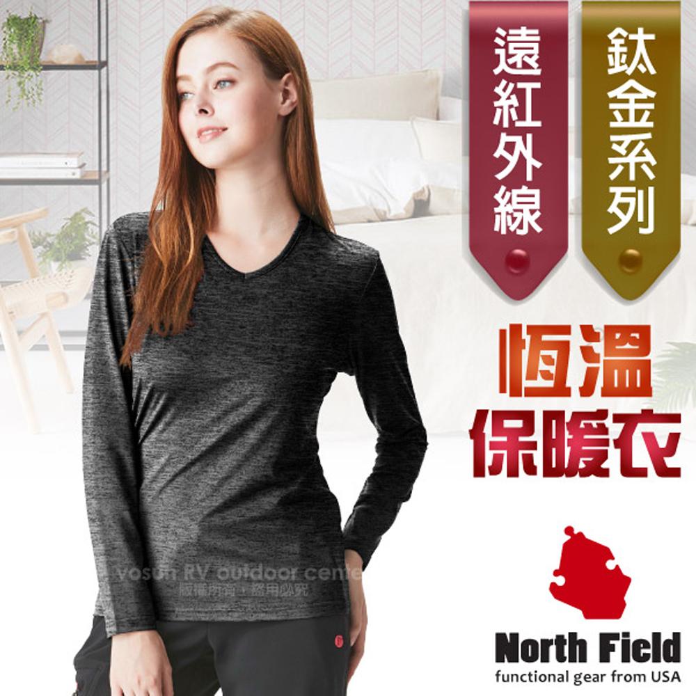 【美國 North Field】女新款 鈦金 遠紅外線+膠原蛋白V領控溫強刷毛保暖衛生衣(內衣)/8ND201B 麻黑
