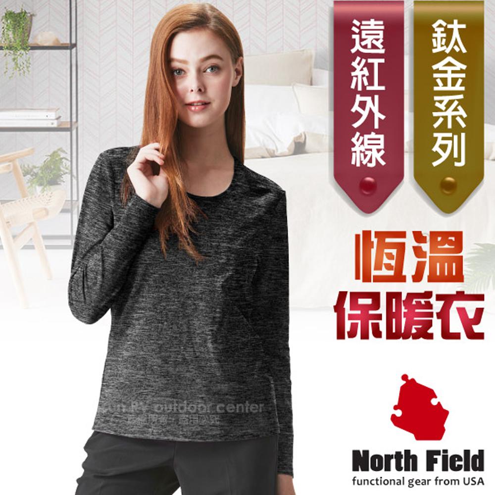 【美國 North Field】女新款 鈦金 遠紅外線+膠原蛋白圓領控溫強刷毛保暖衛生衣(內衣)/8ND202B 麻黑