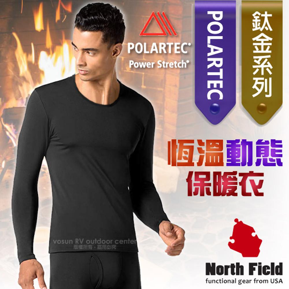 【美國 North Field】男新款 鈦金 Polartec Power Stretch圓領控溫強刷毛保暖衛生衣(內衣)/8ND114B 黑色
