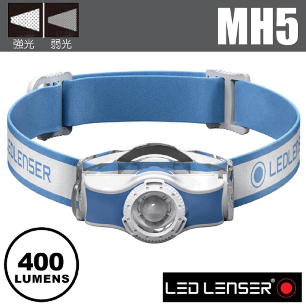 【德國 LED LENSER】MH5 專業伸縮調焦頭燈(400流明/IP54防水).電子燈/緊急照明.登山_501951 藍