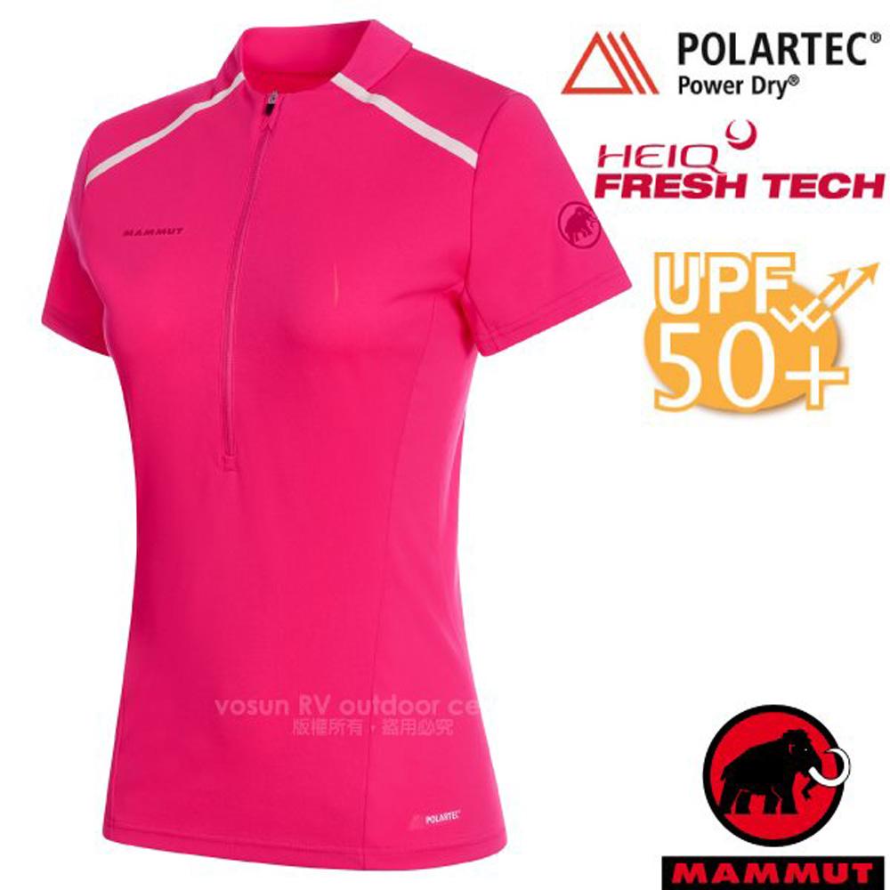 【瑞士 MAMMUT 長毛象】女新款 Polartec半開襟拉鍊彈性短袖排汗上衣.立領衫(抗UV)/1017-00120-6085 桃紅