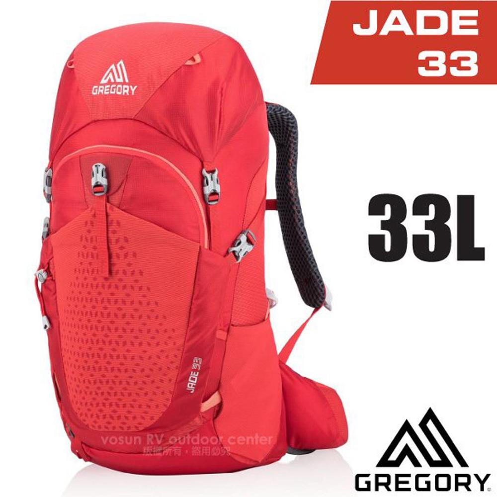 【美國 GREGORY】女款 Jade 33 網架式健行登山背包(S/M號_附全罩式背包套)_111571 罌 粟紅