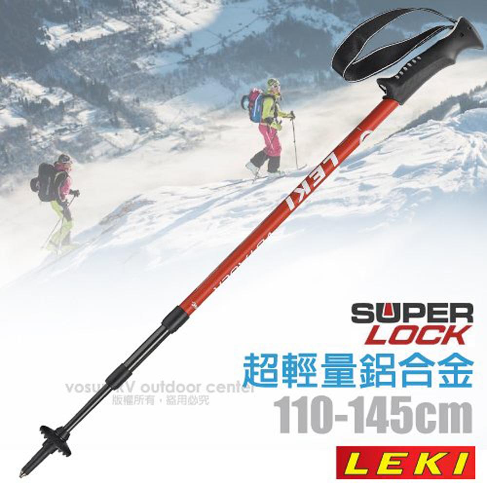 【德國 LEKI】Voyager 輕量鋁合金三節式登山杖(無避震.調節長度110-145cm)/橡膠握把_6402017