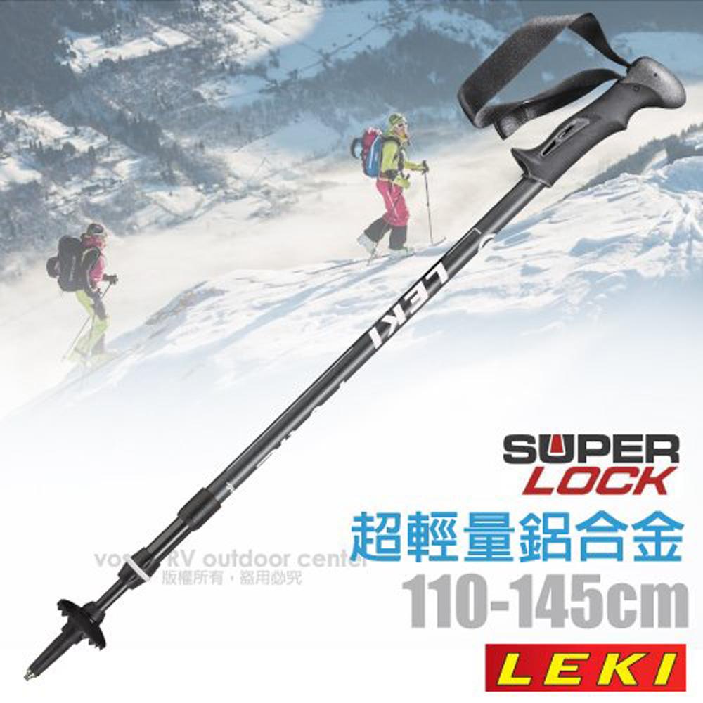 【德國 LEKI】Trail AS 超輕量鋁合金三節式登山杖(避震款/282g/調節長度110-145cm)_6492035