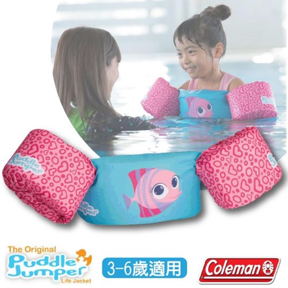 【美國 Coleman】PUDDLE JUMPER 兒童手臂型浮力衣/胸圍可調整.3-6歲適用/CM-33964 粉紅魚