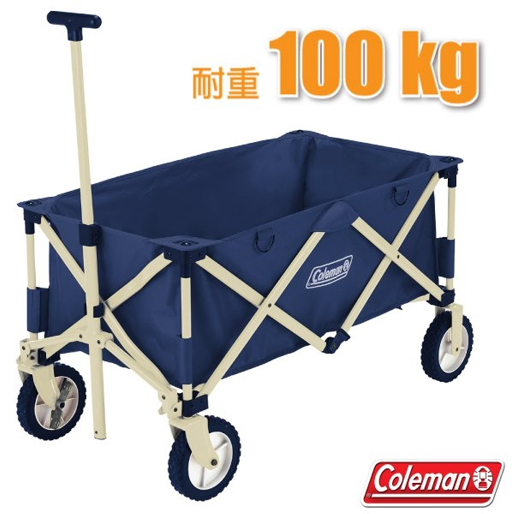 【美國Coleman】新款 耐重型多用途四輪拖車(載重100kg).折疊式裝備拖車.置物推車/CM-34613 藍白