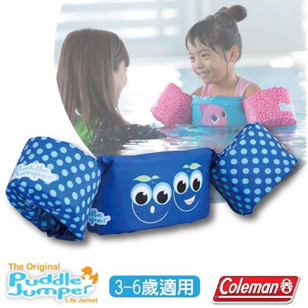 【美國 Coleman】PUDDLE JUMPER 兒童手臂型浮力衣.浮力背心/胸圍可調整.3-6歲適用/CM-33965 藍莓