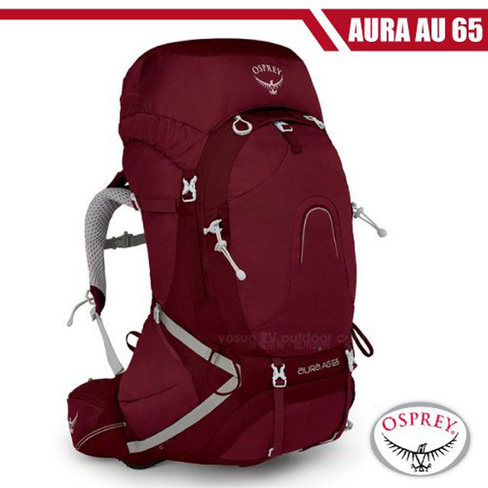 【美國 OSPREY】女新款 Aura AG 65 專業網架輕量登山背包S(可拆卸頂袋)_輻射紅 R