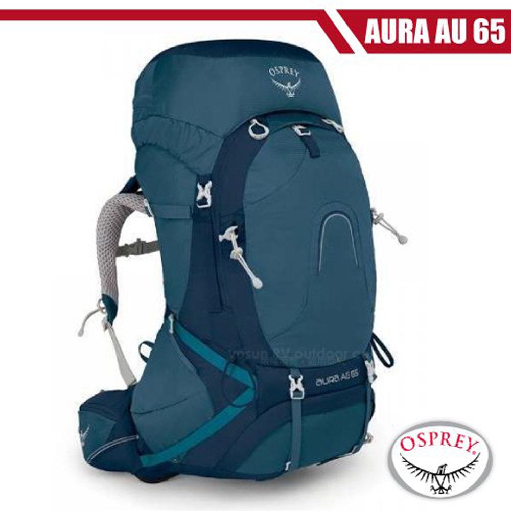 【美國 OSPREY】女新款 Aura AG 65 專業網架輕量登山背包S(可拆卸頂袋+水袋隔間)_挑戰藍 R